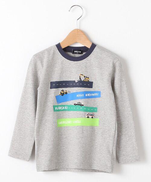 kladskap / クレードスコープ Tシャツ   抗菌防臭 働く車Tシャツ(TOP・グレ-)