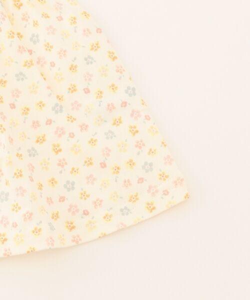 組曲 KIDS / クミキョク キッズ ギフトセット | 【BABY】ギフトBOX(フラワープリント 2点セット) | 詳細13