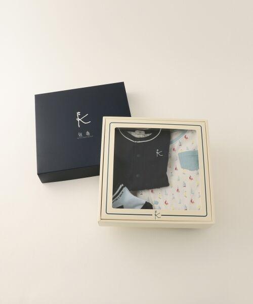 組曲 KIDS / クミキョク キッズ ギフトセット | 【BABY】ギフトBOX(ヨットPT 3点セット) | 詳細10