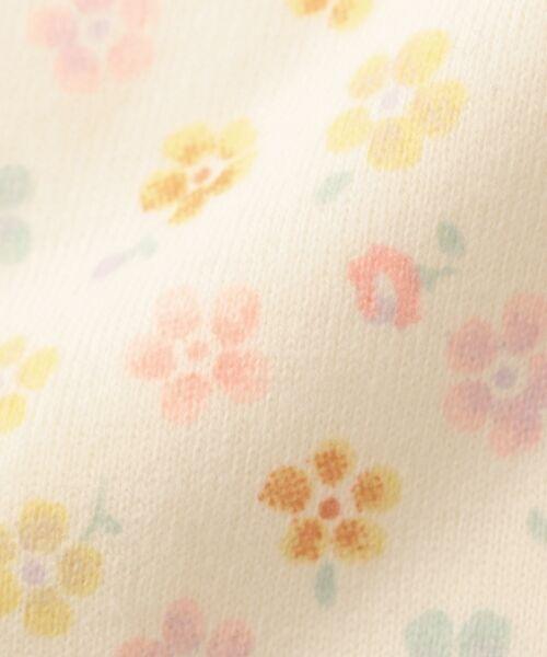 組曲 KIDS / クミキョク キッズ スタイ・ビブ | 【BABY雑貨】フラワーPT ビブ | 詳細7