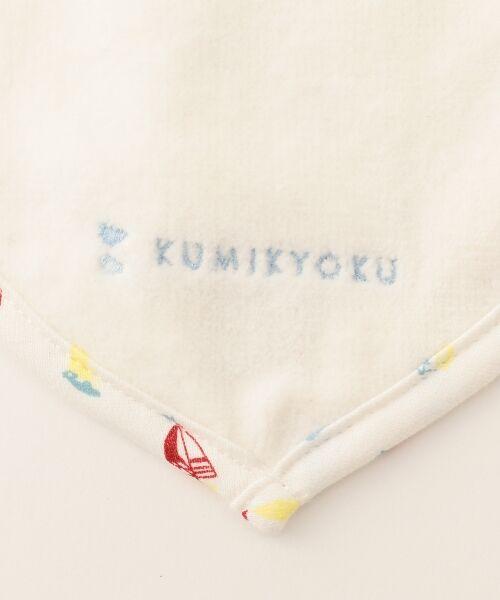 組曲 KIDS / クミキョク キッズ スタイ・ビブ   【BABY雑貨】ヨットプリント ビブ(リバーシブル)   詳細3