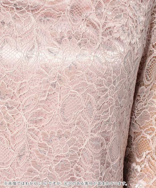 La Festa chic / ラフェスタシック ドレス | ラメ入りコードレース ドレス | 詳細6