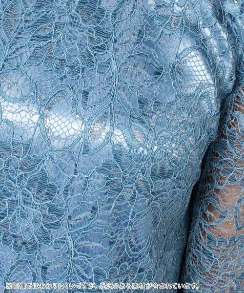 La Festa chic / ラフェスタシック ドレス | ラメ入りコードレース ドレス | 詳細7