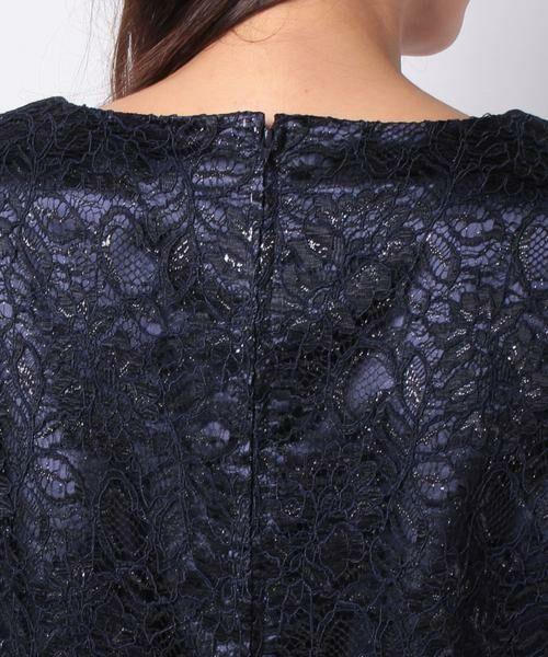La Festa chic / ラフェスタシック ドレス | ラメ入りコードレース ドレス | 詳細12