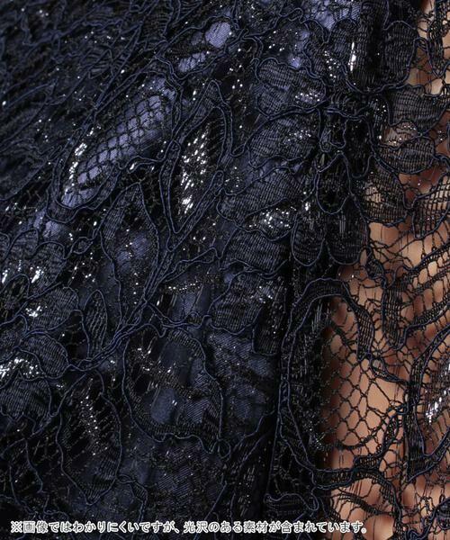 La Festa chic / ラフェスタシック ドレス | ラメ入りコードレース ドレス | 詳細13