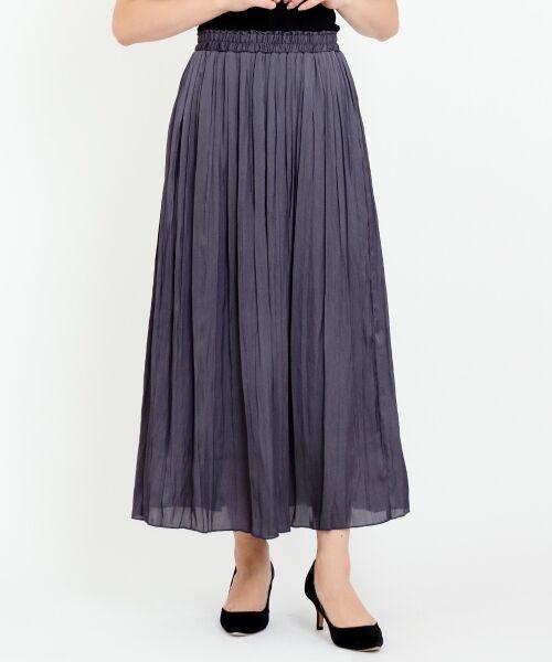 le.coeur blanc / ルクールブラン ロング・マキシ丈スカート | ヴィンテージサテンプリーツロングスカート(ネイビー)