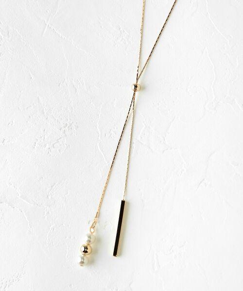 le.coeur blanc / ルクールブラン ネックレス・ペンダント・チョーカー   スライドボールネックレス(ホワイト)