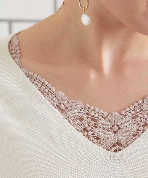 le.coeur blanc / ルクールブラン キャミソール・チューブトップ | フロントモチーフレースキャミ | 詳細13
