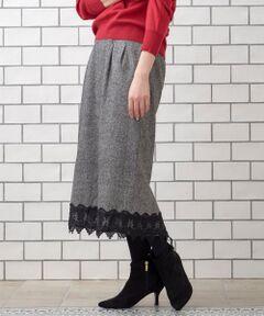 レースヘムツイードタイトスカート