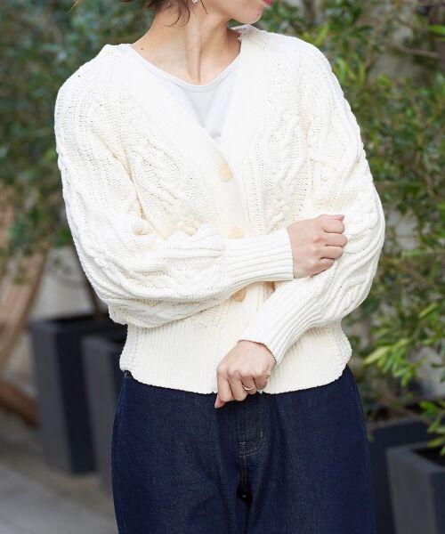 le.coeur blanc / ルクールブラン ニット・セーター | ケーブル柄コクーンカーディガン | 詳細1