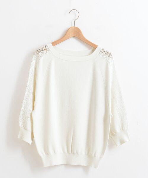 le.coeur blanc / ルクールブラン ニット・セーター | スリーブレースニットプルオーバー | 詳細17
