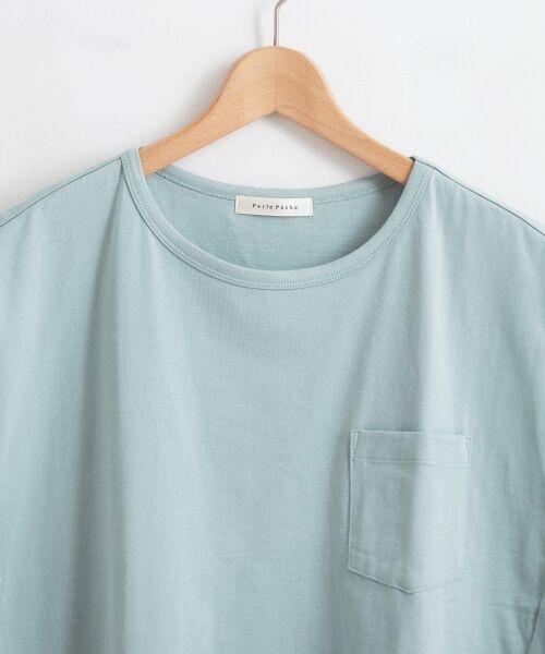 le.coeur blanc / ルクールブラン Tシャツ | ポケ付フレンチTシャツ | 詳細2