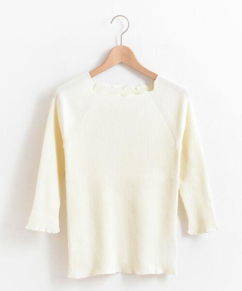 le.coeur blanc / ルクールブラン ニット・セーター | スカラップリブニット | 詳細11