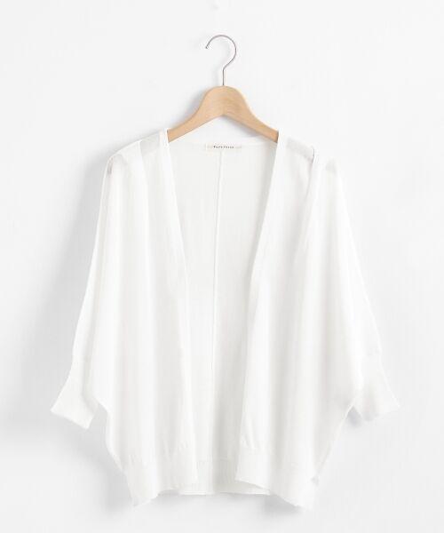 le.coeur blanc / ルクールブラン カーディガン・ボレロ | ショルダータックカーディガン | 詳細23