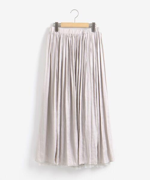 le.coeur blanc / ルクールブラン ロング・マキシ丈スカート | チュールプリーツ×サテンギャザーリバースカート | 詳細7
