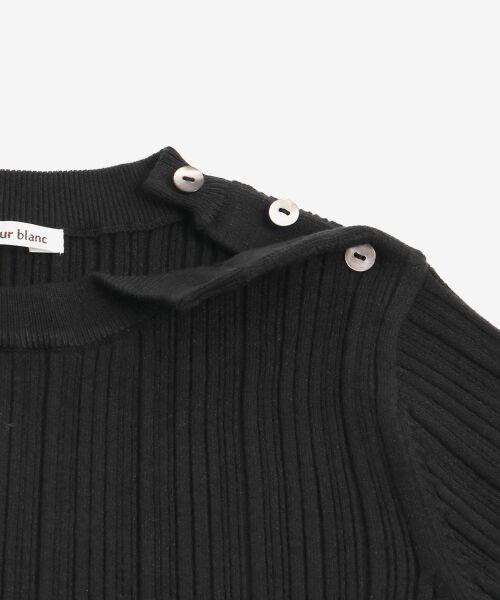 le.coeur blanc / ルクールブラン ニット・セーター | ランダムリブ肩ボタンクルーネックニット | 詳細4