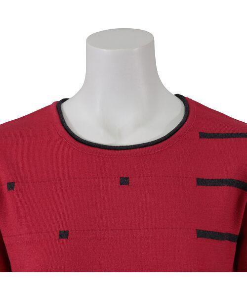 Liliane Burty ECLAT / リリアンビューティ エクラ ニット・セーター | 配色使いデザインプルオーバー | 詳細13