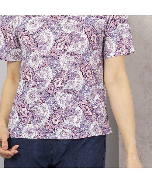 LOBJIE / ロブジェ カットソー | 【カバリエレ・アズーロコラボ】ペイズリープリントTシャツ | 詳細3