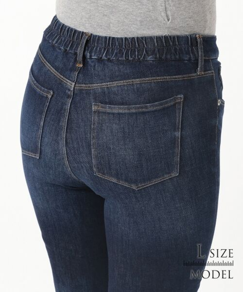 L size ONWARD(大きいサイズ) / エルサイズオンワード デニムパンツ | 【Lサイズ・一部店舗限定】23区 DENIM Tapered Skinny デニムパンツ | 詳細10