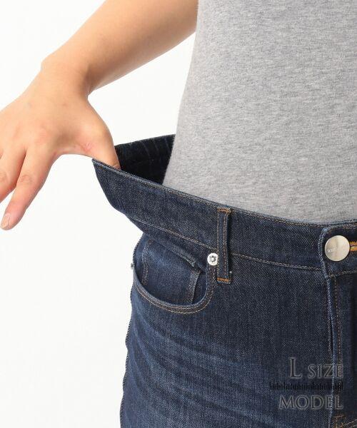 L size ONWARD(大きいサイズ) / エルサイズオンワード デニムパンツ | 【Lサイズ・一部店舗限定】23区 DENIM Tapered Skinny デニムパンツ | 詳細14