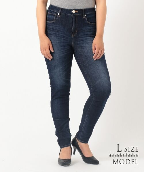L size ONWARD(大きいサイズ) / エルサイズオンワード デニムパンツ | 【Lサイズ・一部店舗限定】23区 DENIM Tapered Skinny デニムパンツ | 詳細6