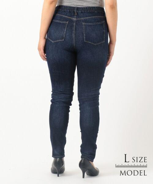 L size ONWARD(大きいサイズ) / エルサイズオンワード デニムパンツ | 【Lサイズ・一部店舗限定】23区 DENIM Tapered Skinny デニムパンツ | 詳細8