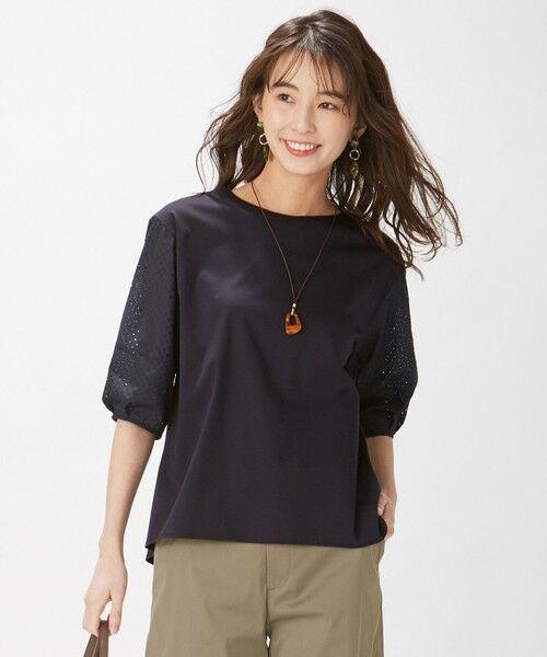 L size ONWARD(大きいサイズ) / エルサイズオンワード カットソー | スムースジャージー 刺繍袖 カットソー(ネイビー系)