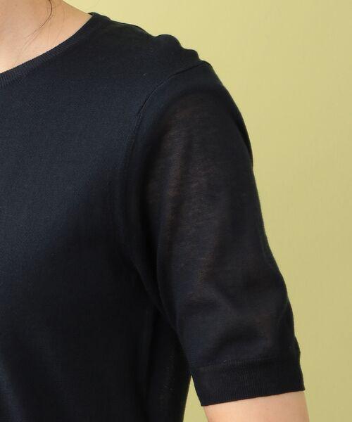 MACKINTOSH PHILOSOPHY / マッキントッシュ フィロソフィー ニット・セーター | 【ウォッシャブル】コットンアセテート半袖クルーカーディガン | 詳細17