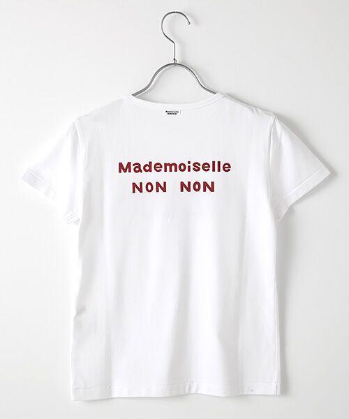 Mademoiselle NONNON / マドモアゼルノンノン Tシャツ | 定番天竺Tシャツ | 詳細1