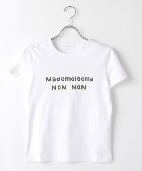 Mademoiselle NONNON / マドモアゼルノンノン Tシャツ | 定番天竺Tシャツ(シロ×グリーンPT)