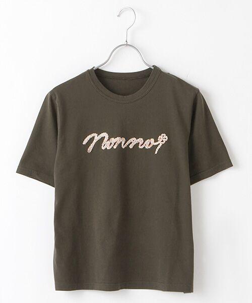 Mademoiselle NONNON / マドモアゼルノンノン Tシャツ | 甘撚天竺コード刺繍Tシャツ[ロゴ&四つ葉のクローバー刺繍 半袖](ダークカーキ)