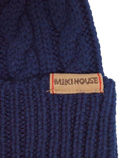 MIKI HOUSE / ミキハウス ニットキャップ | ぼん天付き ケーブル編みニットフード | 詳細4