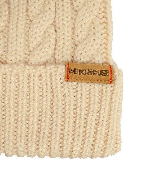 MIKI HOUSE / ミキハウス ニットキャップ | ぼん天付き ケーブル編みニットフード | 詳細6
