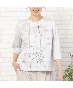 ■商品紹介■<br><b>【大きいサイズ】【L・LL・3Lサイズ】</b><br><font color='#0063B1'>◆コーディネートのアクセントに!<br>  大胆な手描き調のプリントが目を惹くTシャツ◆<br></font><br>綿/ポリエステルの滑らかで心地よい素材を使ったTシャツが入荷しました。<br>前身にラフに描いた落書き調の柄をプリント。<br>袖はタックを入れた立体的なシルエットで、1枚で決まるお洒落なデザインになっています。<br><br>腰にかかるやや長めの丈でパンツスタイルと好相性◎<br><br>コーディネートに取り入れやすい明るいグレーと、気分が明るくなる華やかなイエローの2色展開です。<br><br><b>※3Lサイズはオンラインショップ限定です</b><br><br>【モデル身長172cm】<br><br>■コーディネイト■<br>1枚でサマになるTシャツは春夏通して活躍してくれます。<br>ボトムはパンツだけでなくスカートとも好相性◎<br>パーカーやベストを羽織っても素敵ですね。<br><br>■商品特性■<br>素材の厚さ:普通<br>素材の透け感:透けない<br>素材の光沢:光沢がない<br>素材の伸縮性:ある<br>袖丈:7分袖<br>柄位置:商品によって異なる可能性あり<br><br>※モデル画像はサンプルを使用している為、実際にお届けする商品と仕様が若干異なる場合がございます。 <br>※商品の色味は、光のあたり具合などにより実物と違って見える場合がございます。<br>また、お客様のお使いのPCのモニター環境などにより色味が違って見える場合がございます。<br><br><br>■コンセプト■<br>様々なシーンに合わせてセレクトできるトータルコーディネイトブランド。<br>アクティブなライフスタイルを楽しむLサイズミセスに、エレガントかつ旬なスタイリングをご提案します。<BR>
