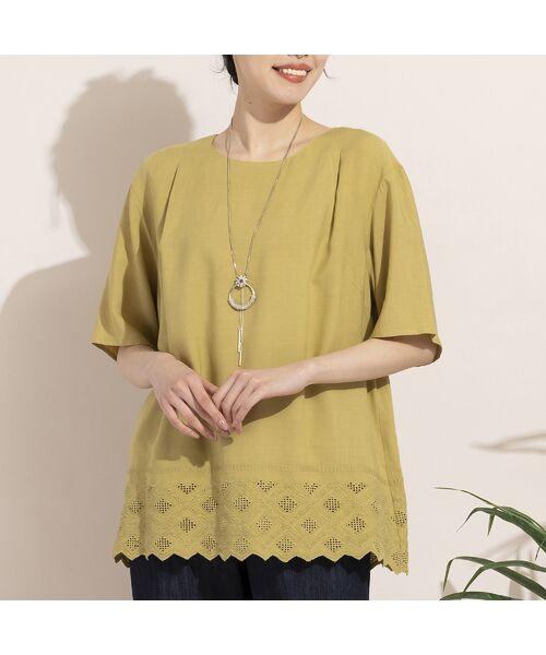 MISSEL / ミゼール シャツ・ブラウス | レーヨン麻スカラップ刺繍ブラウス(イエロー)