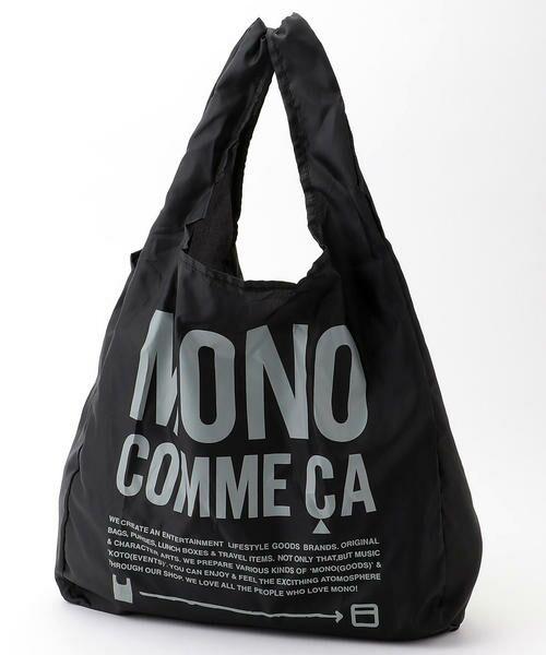 MONO COMME CA / モノコムサ エコバッグ   〈カラバリ豊富!〉 エコバッグ コンパクト(ブラック)