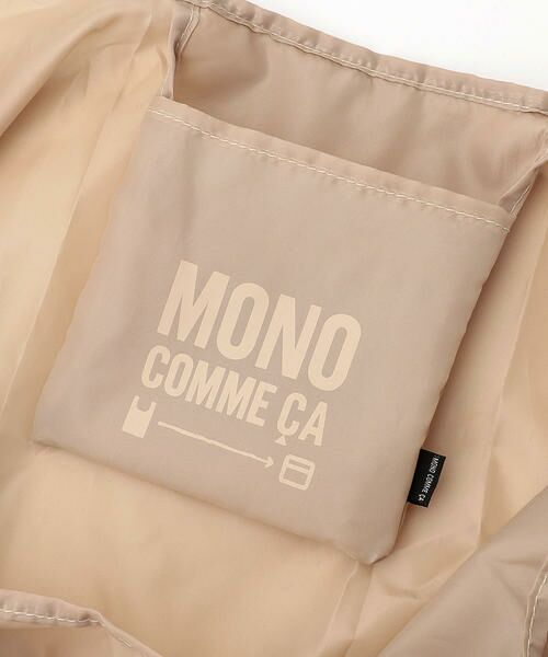 MONO COMME CA / モノコムサ エコバッグ   〈カラバリ豊富!〉 エコバッグ コンパクト   詳細5