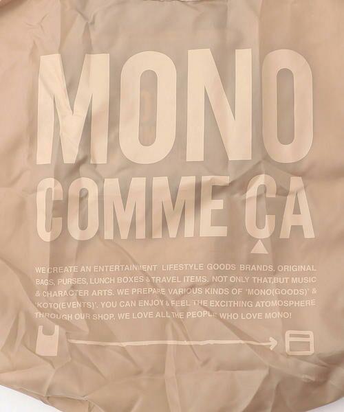 MONO COMME CA / モノコムサ エコバッグ   〈カラバリ豊富!〉 エコバッグ コンパクト   詳細6