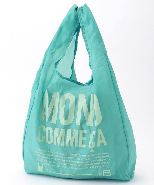 MONO COMME CA / モノコムサ エコバッグ   〈カラバリ豊富!〉 エコバッグ コンパクト(ブルー)