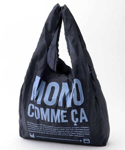 MONO COMME CA / モノコムサ エコバッグ   〈カラバリ豊富!〉 エコバッグ コンパクト(ネイビー)