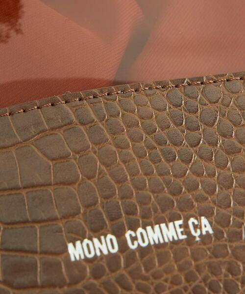 MONO COMME CA / モノコムサ ショルダーバッグ | クリア ミニポシェット | 詳細17