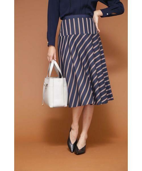 NATURAL BEAUTY / ナチュラルビューティー スカート | ◆[WEB限定商品]サテンストライプフレアースカート(ネイビー)