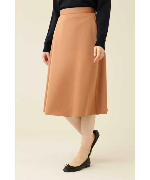 NATURAL BEAUTY BASIC / ナチュラルビューティーベーシック スカート | [洗える]2WAYリバーシブルアニマルプリントスカート◆ | 詳細9