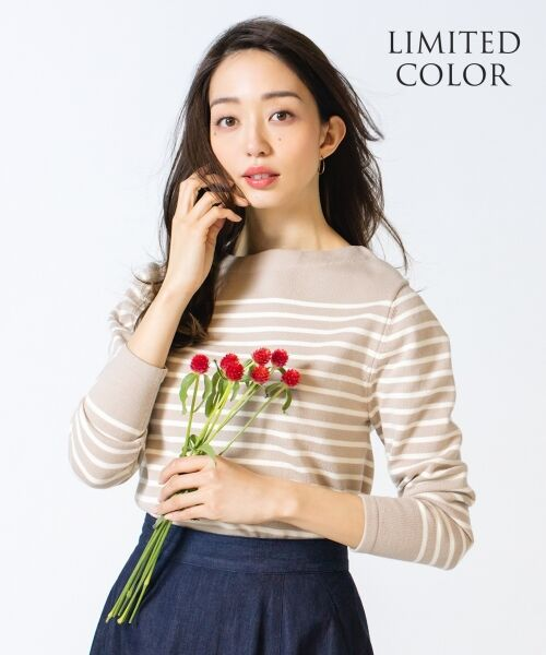 【WEB限定カラーあり】松島花が着こなす春の新作アイテム