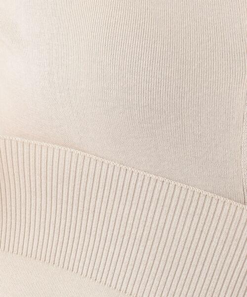 23区 / ニジュウサンク カーディガン・ボレロ | 【洗える】ALBINIセーターマシーン カーディガン | 詳細9