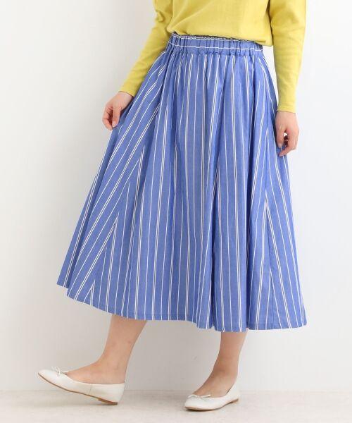 NIMES / ニーム ロング・マキシ丈スカート | アソートパターン ギャザースカート(ブルー)