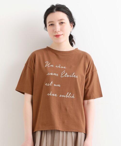 NIMES / ニーム Tシャツ | 32コットン プリントTシャツ | 詳細1