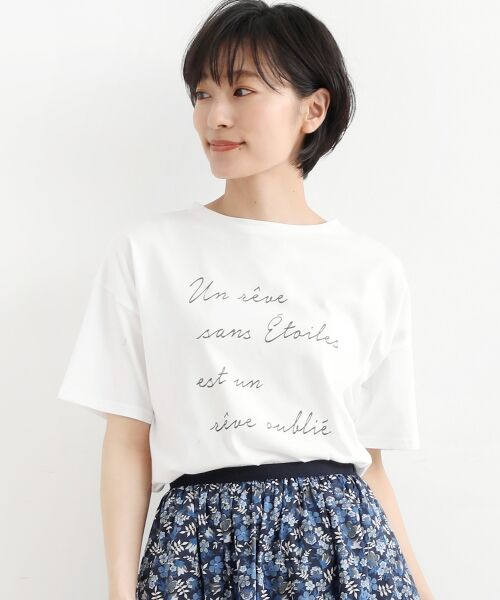 NIMES / ニーム Tシャツ | 32コットン プリントTシャツ(オフ)