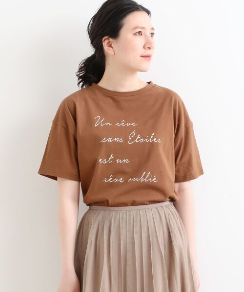 NIMES / ニーム Tシャツ | 32コットン プリントTシャツ(ブラウン)