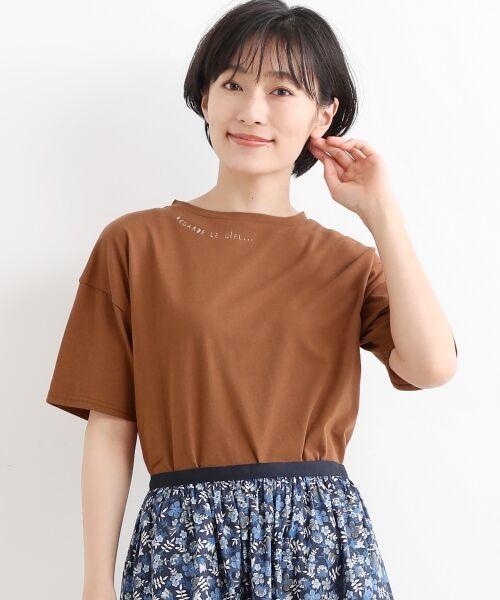 NIMES / ニーム Tシャツ | 32コットン 刺繍Tシャツ(ブラウン)